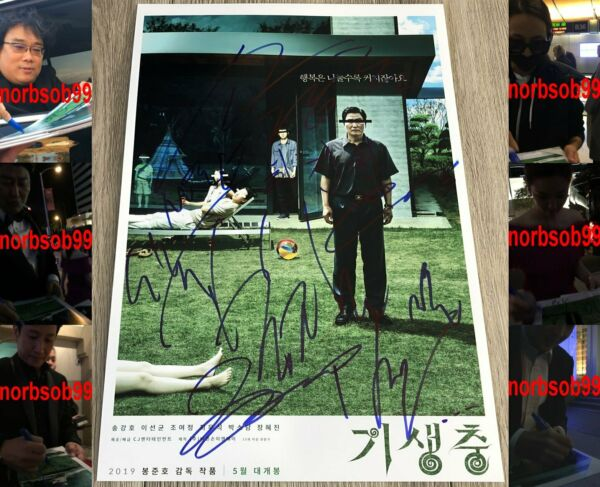 PARASITE CAST X7 SIGNED AUTOGRAPH 12x18 PHOTO BONG JOON HO 6 w EXACT PROOF