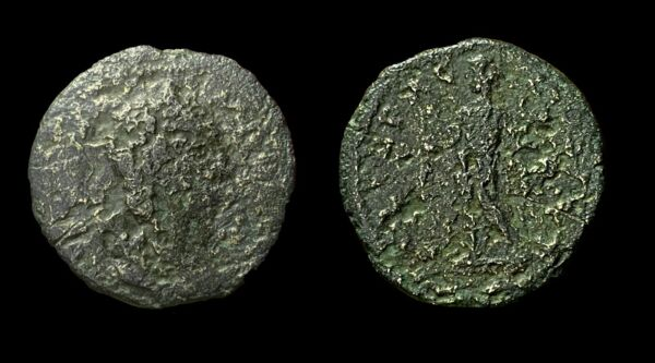 Unidentified Roman Provincial Coin Ancient AE Greek Bronze