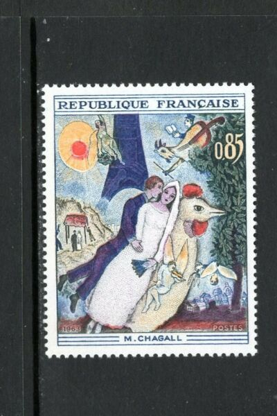 France 1963 85c PAINTINGS THE MARRIED COUPLE OF THE EIFFEL TOWER MNH SC 1076