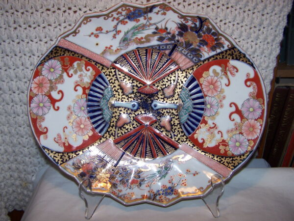 OFFERS 4 FANS MOULDED Antique CHINESE ? Imari Porcelain Platter OVAL SHAPE