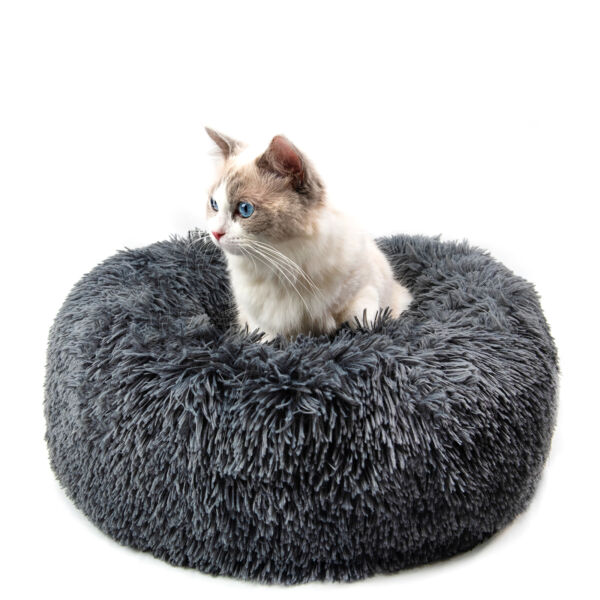 19.7in Calming Pet Beds for Cats Anti Anxiety Fluffy Dogs Bed Cuddler Washable $24.78