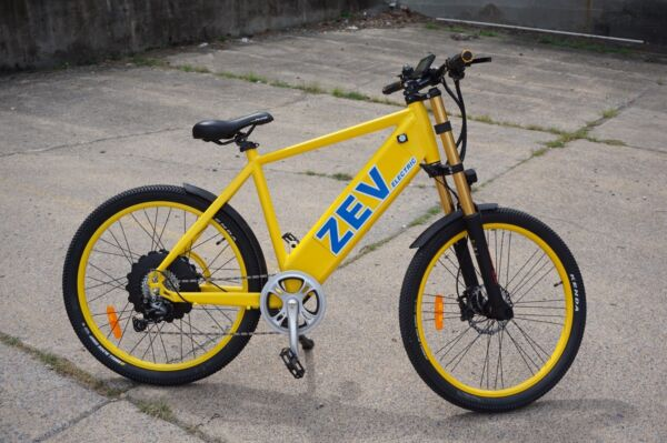 Z Electric Vehicle 750 Watts Electric Bicycle, Pedal-Elec, Yellow, 25 mph
