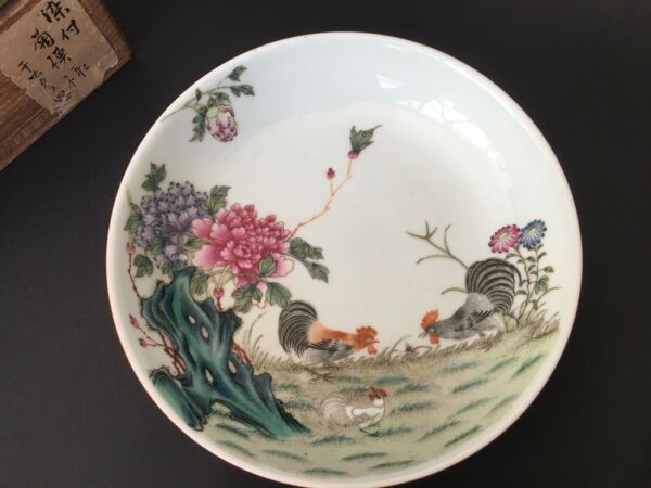 QIANLONG MARKED CHICKEN DISH  Antique Chinese Porcelain   with wooden box