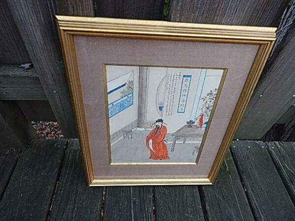 SIGNED CHINESE HAND PAINTED WATERCOLOR ART WORK VG CONDITON INTERNATIONAL SALE