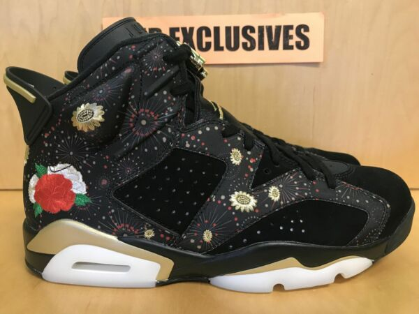 Nike Air Jordan 6 Retro VI CNY Chinese New Year 2018 AA2492-021 TRUSTED SELLER