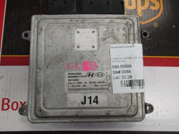 ENGINE ELECTRONIC CONTROL MODULE 24L AT 06-08 SONATA  39100-25130 3910025130