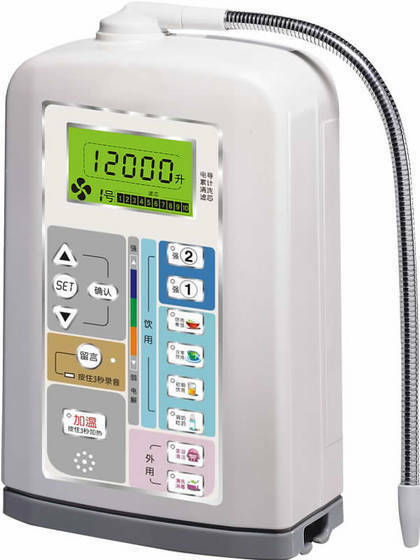 HOMAY 618YY Counter Top 5 Plate Water Ionizer NEW and Unused Excess Inventory $299.95