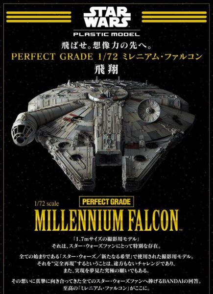In Stock STAR WARS PERFECT GRADE 172 Millennium Falcon  BANDAI Japan A6598 New