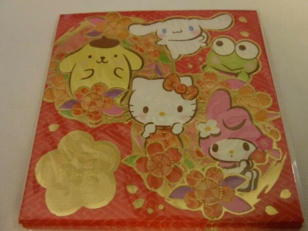 Sanrio Kitty Melody Kerropi Purin Cinnamoroll Envelopes For Gift Money Square