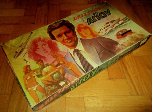UNIQUE VINTAGE GREEK BOARD GAME- RETURN OF THE SAINT- IAN OGILVY POLICE TV SHOW