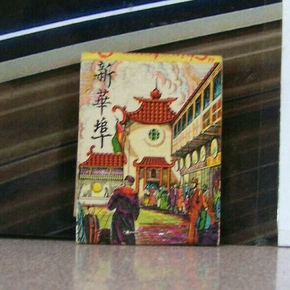 Vintage Matchbook V5 Los Angeles Chinatown Broadway Yee Sing Chong Chop Suey