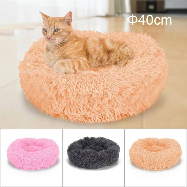 Donut Plush Pet Dog Cat Bed Fluffy Soft Warm Calming Bed Sleeping Kennel Nest US $14.99