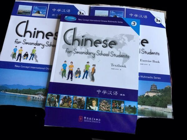 Chinese for Secondary School Students 3 textbook amp; Exercise Books $15.00
