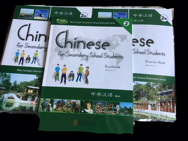 Chinese for Secondary School Students 2 textbook amp; Exercise Books $15.00