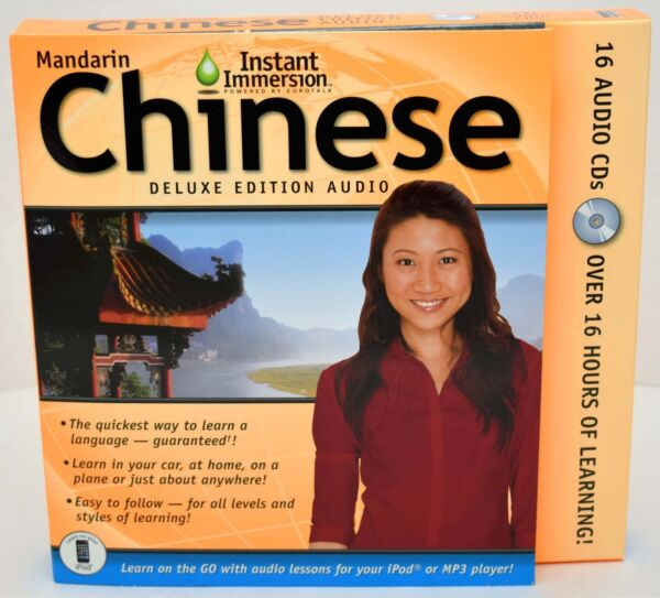 NEW Instant Immersion Mandarin Chinese Deluxe Edition Audio 16 disc CD ROM set $9.99
