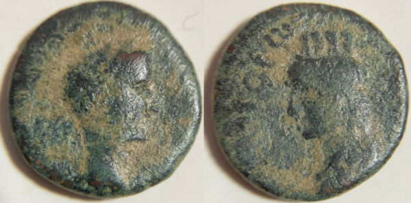 Tiberius AE Roman Provincial Coin 17mm 3.6g TYCHE reverse