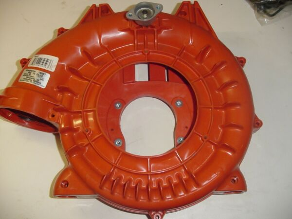 HUSQVARNA BLOWER 150BT BLOWER HOUSING BOX1474