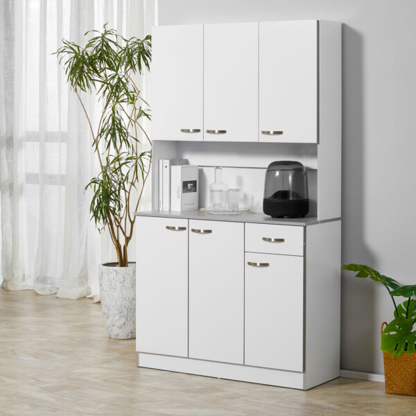 Kitchen Cupboard Storage Cabinet Pantry Wooden Organizer Shelf Furniture White