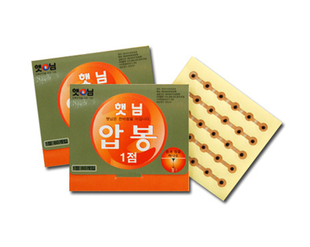 Korea Health Hand Massage Stickers Set 60PCS 150PCS