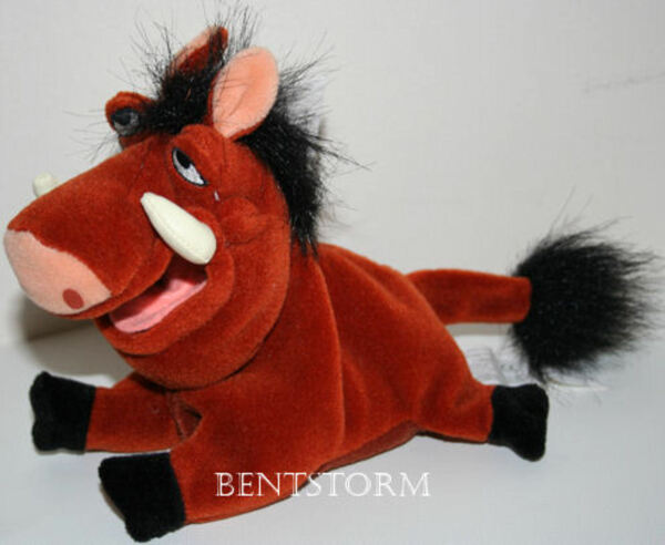NEW Disney Store EXCLUSIVE Lion King Movie 8