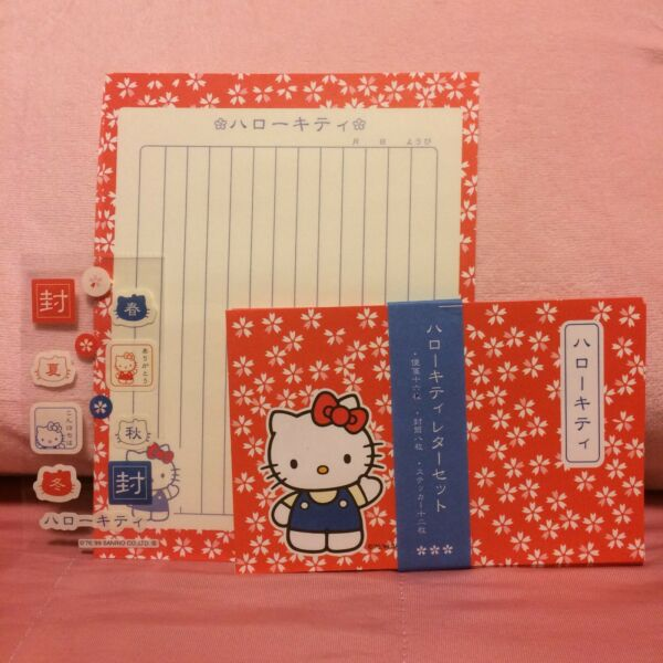 Sanrio Kitty Vintage 1999 Writing Letter Paper Set Cherry Blossom made in JAPAN