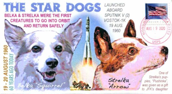 COVERSCAPE computer designed 60th anniversary quot;Star Dogsquot; space mission cover $2.25