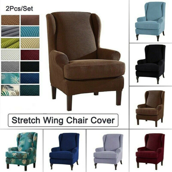 Wing back Chair Cover Spandex Stretch Slipcovers For Office Chairs Stylish US $39.99