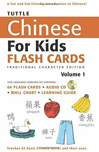 Tuttle Chinese for Kids Flash Cards: Traditional Character v. 1... by Tuttle Kit $8.69
