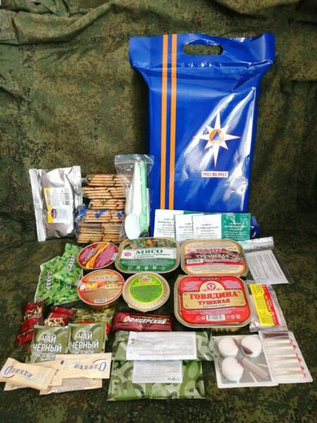 1.8 kg Russian FEMA MRE IRP 24 Hours Emergency Daily Ration Meal Ready to Eat