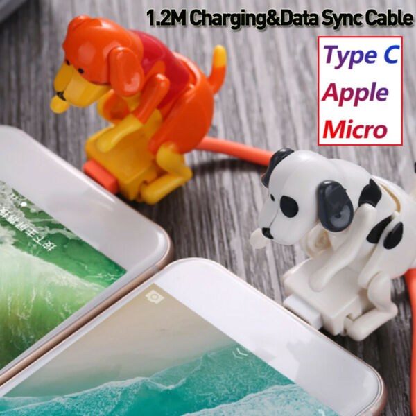 Funny Humping Dog Fast Charger USB Cable Data Cord For iPhone Type C Smartphone $12.99