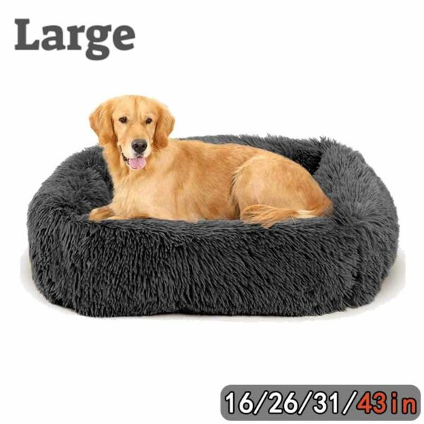 X Large Dog Beds for Large Dogs Sheets Long Plush Pet Cat Memory Foam Dog Bed $18.02
