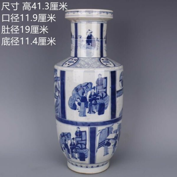China antique Kangxi of Qing Dynasty Blue and white character wooden bottles