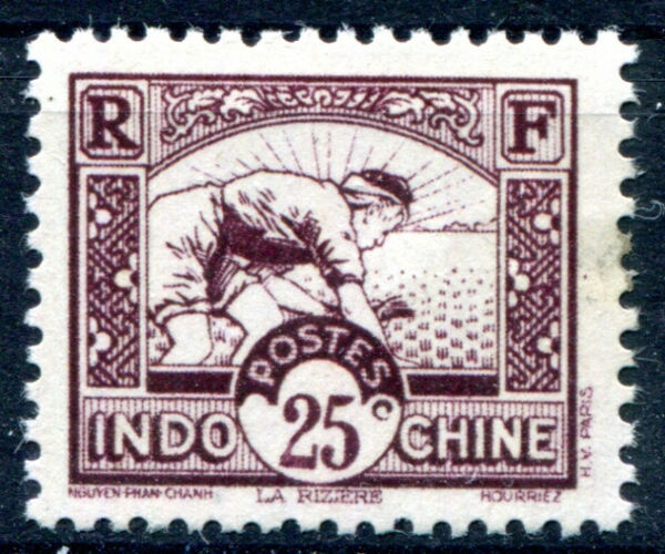 INDOCHINE 1931 Yv 165b ** TYPE III 140€(Z0634