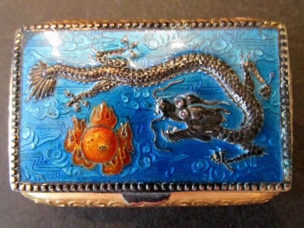 Blue Enamel & Brass Serpent Decorated 1.5