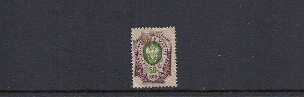 RUSSIA 1909 12 50k VARIETY Partial printing on gum side F VF MH