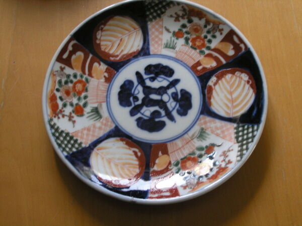 Antique Japanese Imari Plate Signed 9 7 8