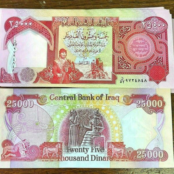 25000 IRAQI DINAR note Series 2003 Central Bank of Iraq Dinar currency