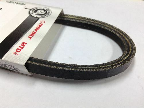 Craftsman Troy Bilt MTD Snowblower Snow Blower Thrower Belt 954 05110 954 04014