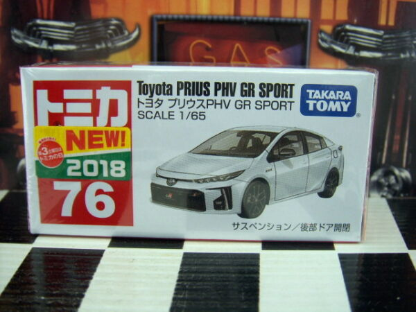 TOMICA #76 TOYOTA PRIUS PHV GR SPORT 1 65 SCALE NEW IN BOX