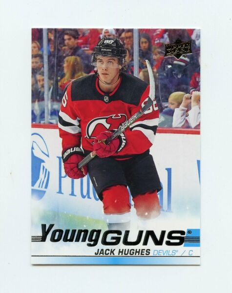1920 UPPER DECK SERIES 1 YOUNG GUNS ROOKIE RC #201-250 *66543