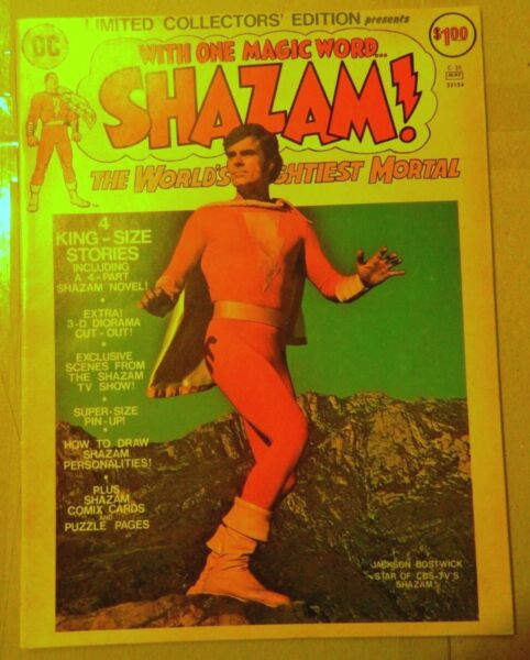 SHAZAM TREASURY EDITION DC COMICS C 35 LIMITED CAPTAIN MARVEL GOLDEN AGE STORIES