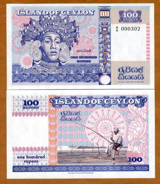 Ceylon 100 rupees ND Limited Private issue Specimen UNC