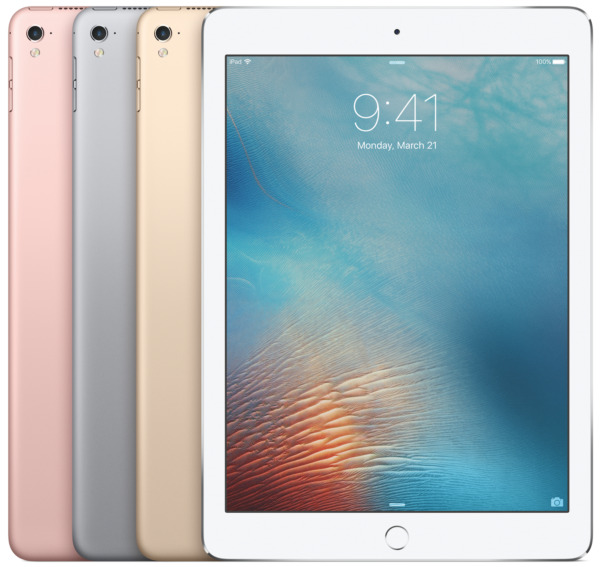 Apple iPad Pro 9.7 inch Wi Fi Cellular Space Gray Silver Rose Gold Gold