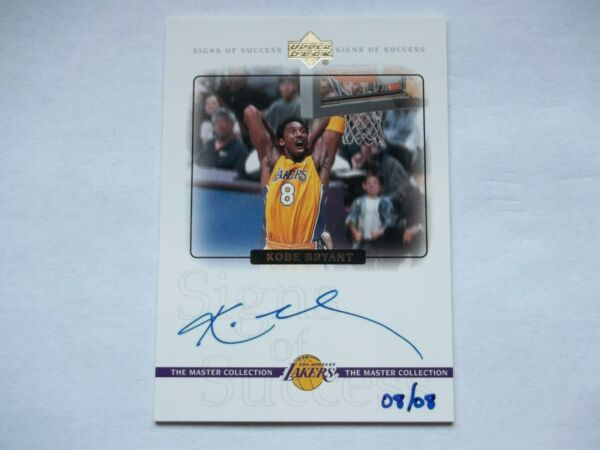 2000 Upper Deck Master Collection Kobe Bryant Auto #0808 Mystery Pack Autograph