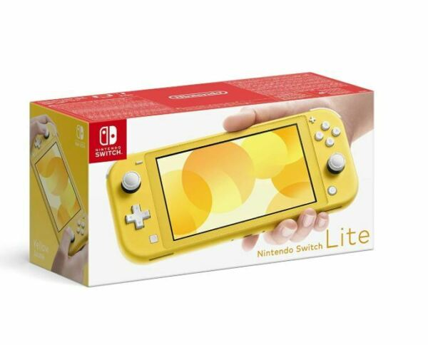 Nintendo Switch Lite - Yellow - Same-Day Shipping - Priority Mail Shipping!