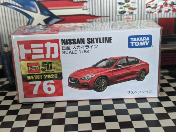 TOMICA #76 NISSAN SKYLINE 1 64 SCALE NEW IN BOX