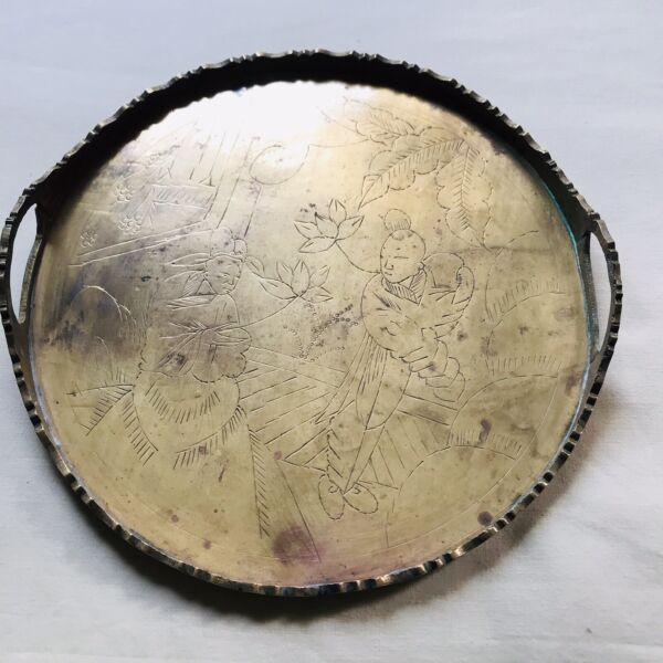 Vintage Brass Tray Plate Handles Etched Floral Oriental Design 8 Inches