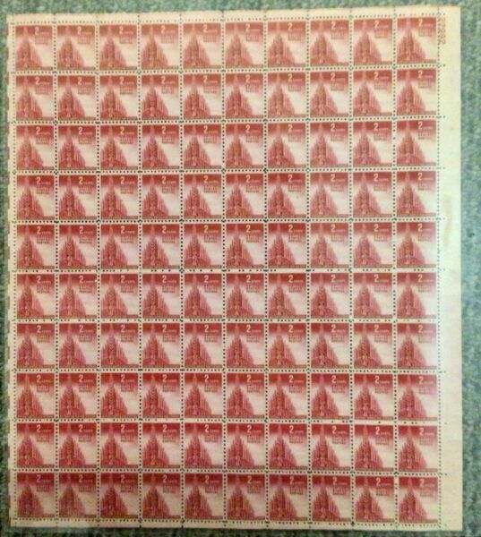 907 Allied Nations Allegory MNH 2 c Sheet of 100 1943 $8.00