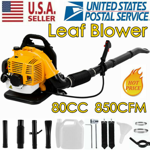 2 Stroke 850CFM 80CC Commercial Backpack Leaf Blower Gas Powered Blower 2.1KW