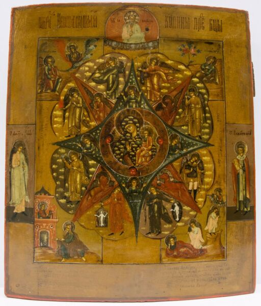 Old Antique Russian Icon of The Burning Bush Mother of God 19th c